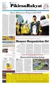 Pikiran Rakyat Cover 20 September 2019