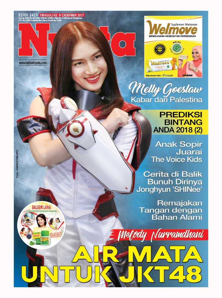 Nyata Digital Magazine ED 2425 December 2017
