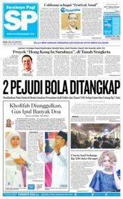 Cover Surabaya Pagi 25 Juni 2018