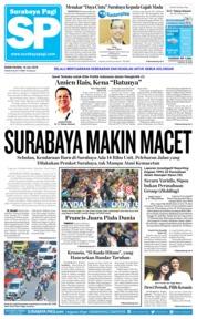 Cover Surabaya Pagi 16 Juli 2018