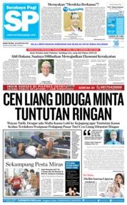 Surabaya Pagi Cover 20 August 2018