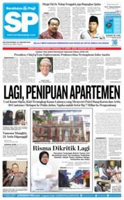 Cover Surabaya Pagi 22 Januari 2019