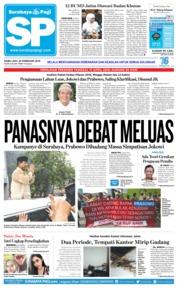 Cover Surabaya Pagi 20 Februari 2019