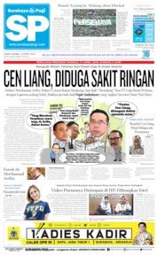 Cover Surabaya Pagi 12 April 2019