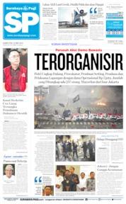 Cover Surabaya Pagi 23 Mei 2019