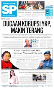 Cover Surabaya Pagi 17 Juni 2019