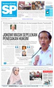 Cover Surabaya Pagi 16 Juli 2019