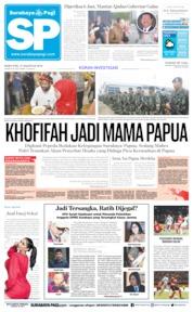 Cover Surabaya Pagi 21 Agustus 2019