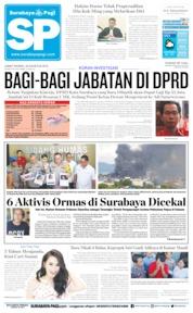 Cover Surabaya Pagi 30 Agustus 2019
