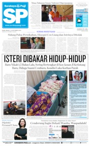 Surabaya Pagi Cover 16 October 2019