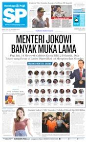Cover Surabaya Pagi 23 Oktober 2019
