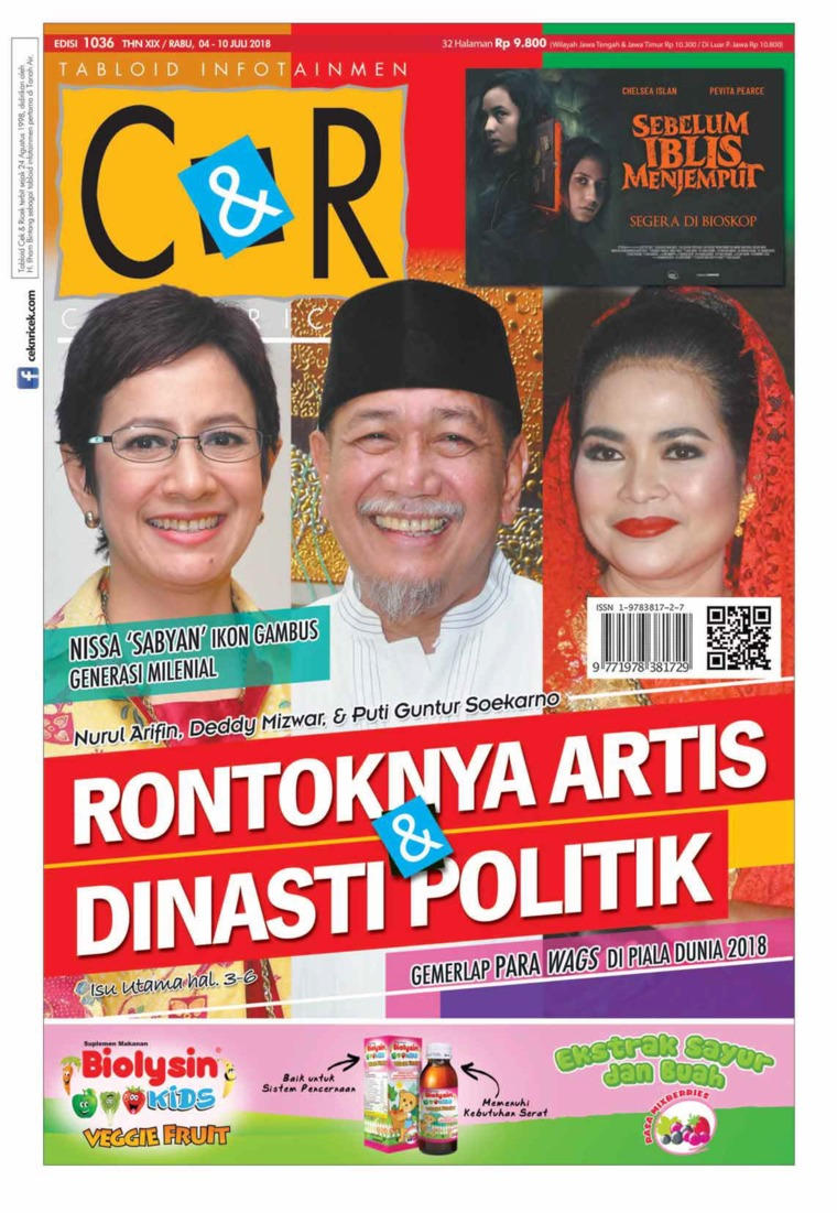 Majalah Digital C&R ED 1036 Juli 2018